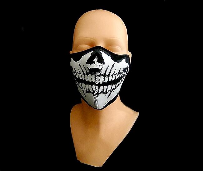 Maska na tvár SKULL  65d8faea11