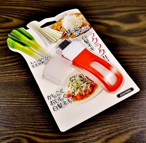 Krájač na zeleninu