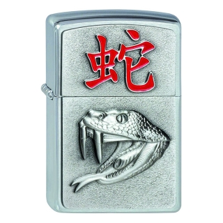 Zapaľovač ZIPPO Year of the Snake